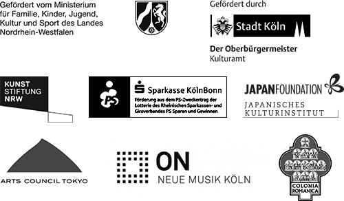 sponsoren-2017